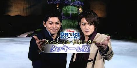 Tackey & Tsubasa 2